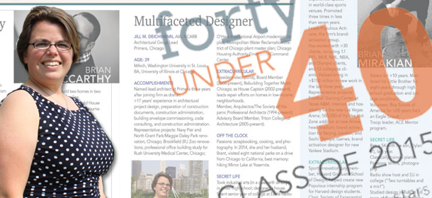 "Jill Deichmann, Primera's Architecture Expert, Recognized as one of BD+C's ""40 Under 40"""
