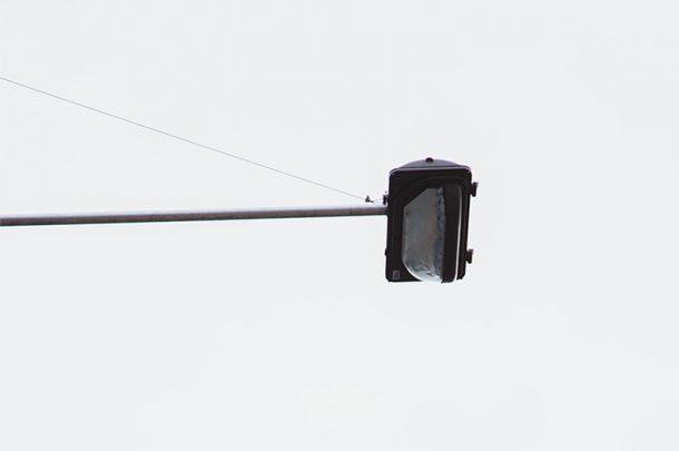 Streetlight Program - Midwest Region